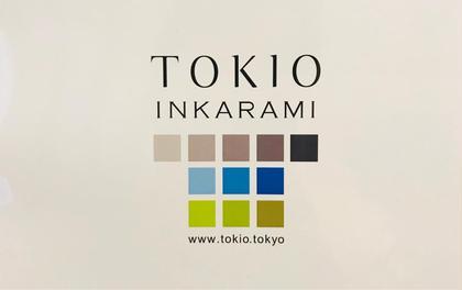 ☆★最高級トリートメント★☆カット+カラー+TOKIOトリートメント 7600円