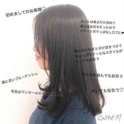似合わせカット+カラー☺︎