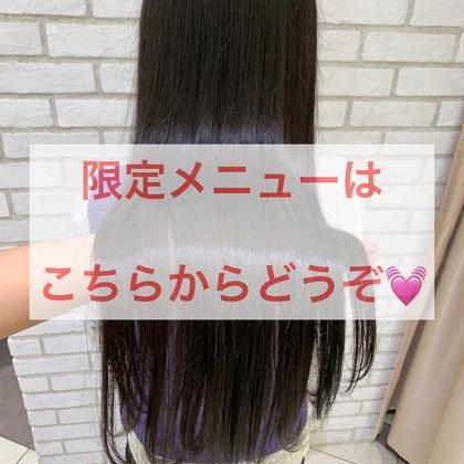 学生応援カラー ♡ フルカラー + トリートメント + 前髪カット