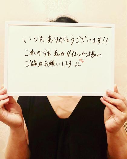 1年以上お付き合いのあるお客様♡ いつもご来店頂きありがとうございます(^^)  見た目の変化だけでなく体質も変わられてきています♪