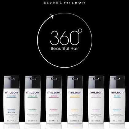 ❤️人気リピート率高め❤️✂︎カット+透け感カラー+MILBON髪質改善4剤式トリートメント
