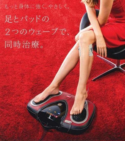 【痩身パルスセラピーマッサージ1回20min⚡️】健康増進・脚のむくみ・全身のメンテナンスに🔥