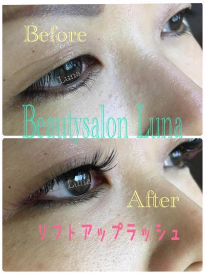 Beautysalon  Luna辻堂店所属・Luna辻堂店のフォト