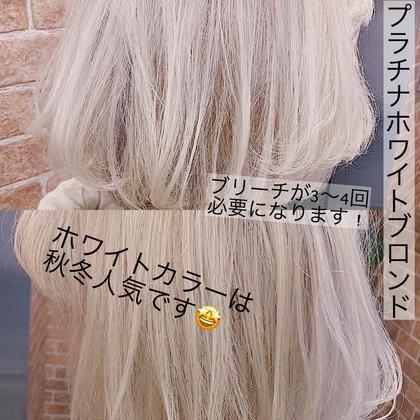 新規限定メニュー】ハイブリーチ+カラー+4stepケアトリートメント(学生¥10000)