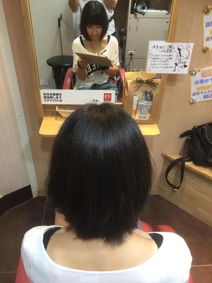 くせ毛 ロングの髪の毛をバッサリショートにいたしました(^O^) 癖を生かして 頭の丸さを表現した仕上がりです! トライスターアカデミー所属・熊谷椋翔のスタイル