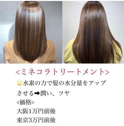 minimo限定❤️マツコ会議でも紹介された髪質改善ミネコラトリートメント❤️さらさらな髪の毛になりたい方は是非!