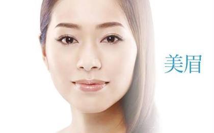 美眉と美まつげの専門サロンです。 BeautyGENE所属・鈴木夢花のフォト