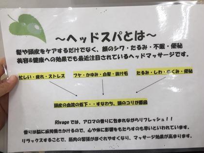 ドライヘッドスパ×フットリンパマッサージ☆極上ダブルスッキリ☆