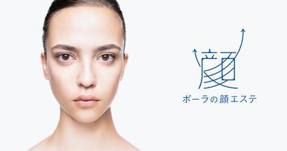 minimo限定特別価格🍀お得に美肌ケアできます✨フェイシャルエステ💆♀️美白or保湿マスクをお選びいただけます。
