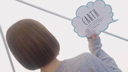 【まとまる髪へ】カット+3step髪質改善トリートメント