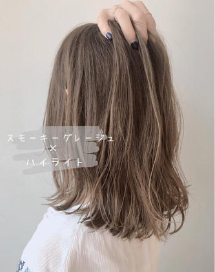 ❤️人気No.3❤️ハイライト&イルミナカラー&オリジナルトリートメント 7920円