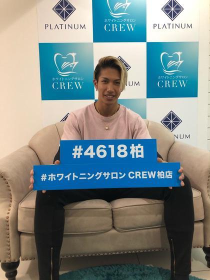 ホワイトニングサロンCREW柏店🦷✨ #4618柏  https://instagram.com/yoshiki.fit?igshid=1qh7nysskfb30 ホワイトニングサロンCREW所属・ホワイトニングサロン⚓︎CREW柏店⚓︎のスタイル