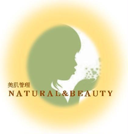 美肌管理 NATURAL&BEAUTY所属・美肌管理夏美のフォト