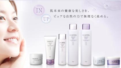 Beauty Labo-sh所属・長谷川俊介のフォト