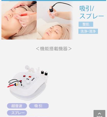 3機能美顔器、新搭載しました❗️ 超音波、毛穴吸引、スプレー お肌スッキリ美白❄️ 是非体感してみてください❗️