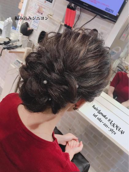 https://t.co/8qVpFR0Qxi メニューはこちら↑  編み込みシニヨンアップ いつも色々なお話をしていただきありがとうございます! カジュアルになりすぎないよう四つ編みでモコモコを太く編みました。   #広島 #8LAMIA8 #美容院  #ヘアカラー#ヘアエクステンション  #ヘアセット #ヘアアレンジ#メイク#編み込みエクステ#シールエクステ#JHSS広島校#ヘアメイクスクール #広島市中区 #広島美容室 #広島市美容室 #ミニモ#アットコスメ  hair&make 8LAMIA8(ラミア)   TEL 082-221-3872
