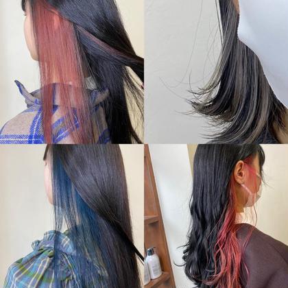 🔹インナーカラー&裾カラーへの色補充クーポン🔹