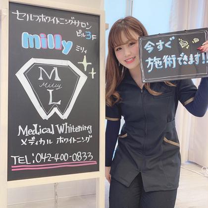 セルフホワイトニングサロンmilly所属・♡milly♡kazuhaのスタイル
