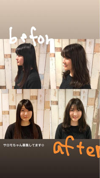 polku hair&nail所属・長岡 千尋のスタイル