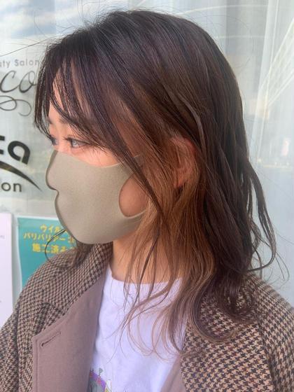 🌈‼️最新トレンド‼️🌈カット+インナーカラーor裾カラーor(全頭カラー含む)+集中補修トリートメント🌈