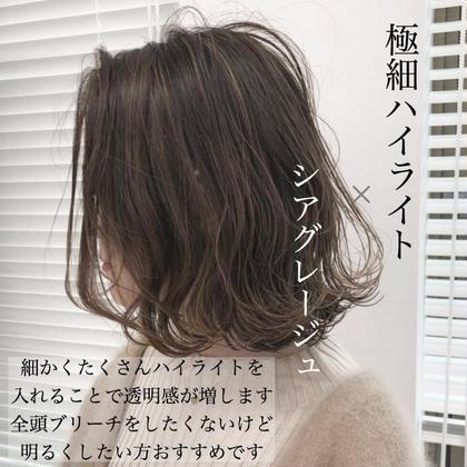 🍰人気No.3👼🏼💗💫ハイライト(ブリーチ+カラー)+オリジナルトリートメント+炭酸泉Spa💫