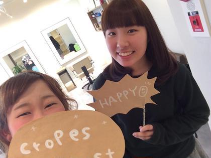 春から大学生なのでいつもより明るめカラー☆ cropes大船東口店所属・祖山裕里加のスタイル
