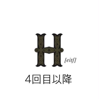 【💙赤味除去 グレージュ アッシュカラー💙】アディクシーカラー + トリートメント(deep layer💖)