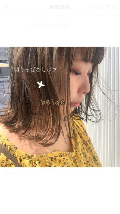 💛#アオハル💛新生活応援キャンペーン☆透明感抜群カラー➕極上ヒアルロン酸トリートメント
