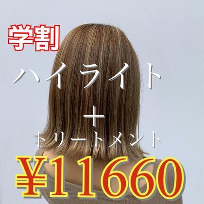 【学割限定】外国人風ハイライト+イルミナカラー+スーパートリートメント
