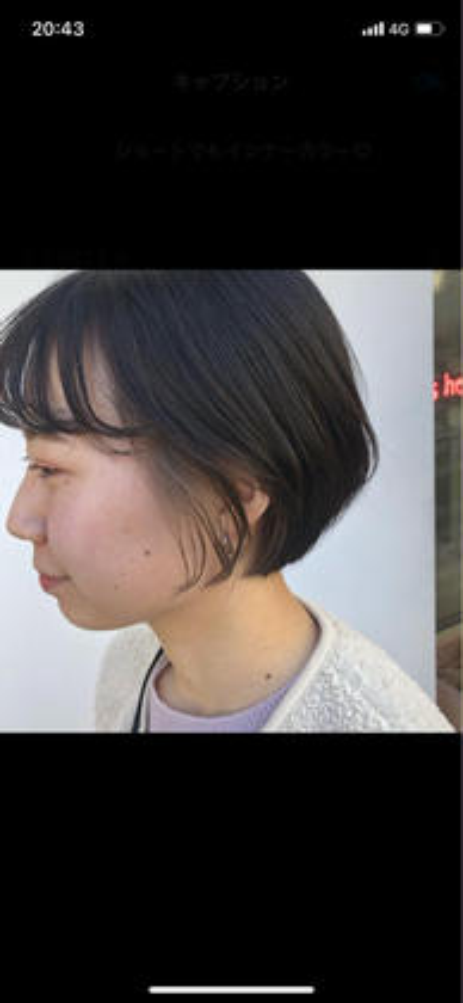 【📣スタイリングが楽に!📣】カット➕前髪パーマ➕トリートメント🌈🌈🌈