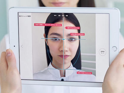 業界初!最先端お肌診断✨動画分析で今の状態だけでなく未来のお肌までを分析🧐今必要なケアをAIが教えてくれます💕
