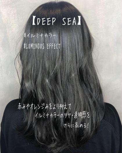Aust hair LUEURオーストヘアリュウール所属の鈴木裕也のヘアカタログ