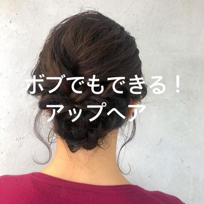 大切な日に♡ヘアセット