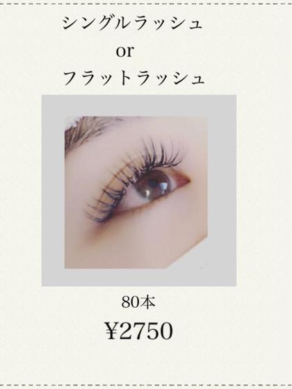 【新規】フラットラッシュ/シングルラッシュ両目80本