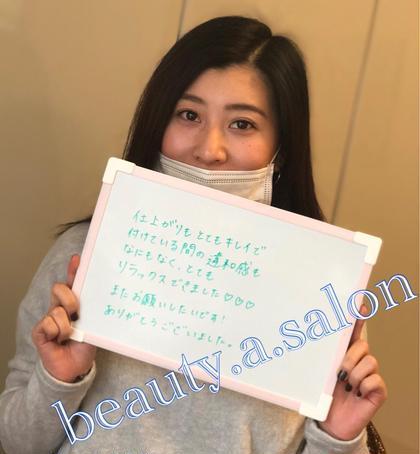 beauty.a.salon所属のPRIVATESARONのエステ・リラクカタログ