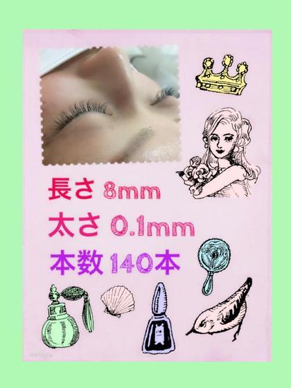 マツエク・マツパ 0.1mmで本数を多めに付けると負担も軽減して、自まつ毛が増えたようなボリューム感が出ます!自まつ毛をお休みしたい方にもおすすめ!
