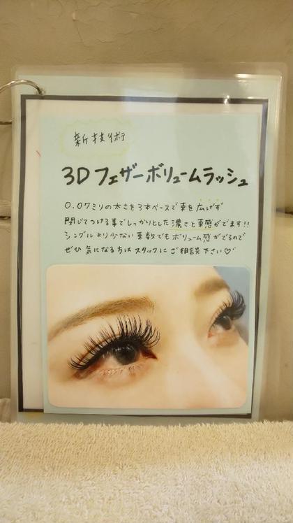 【ご新規様】新技術3Dフェザーボリュームラッシュ☆80束程度