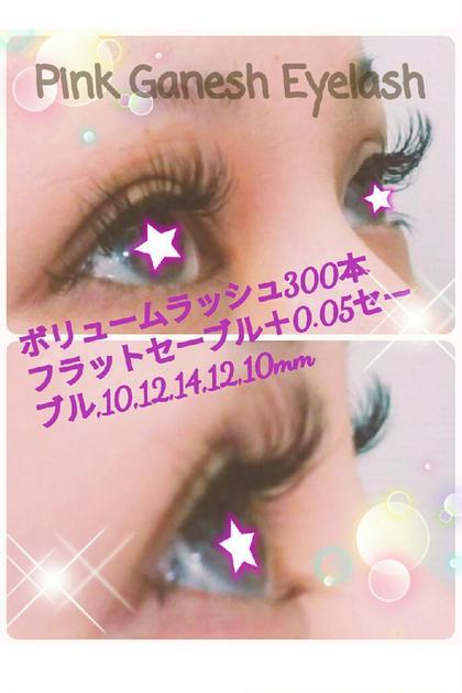 💛ボリュームラッシュ・300本(アイシャンプ―とオフ込)