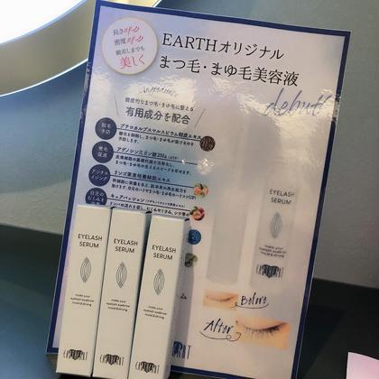 【お得メニュー👀✨】次世代まつげパーマ+EARTHオリジナル美容液set🌟