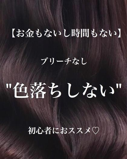 🉐【8月5〜9日限定】色落ちしないアプリエカラー➕韓国最新カット