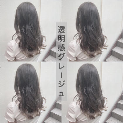 【❤️人気No.3❤️】似合わせ透明感カラー & アミノ酸トリートメント