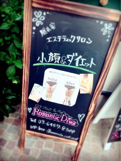 新しく書き直そうかな、、、(o^^o) Romantic Diva所属・小林真由美のフォト