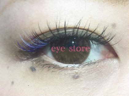 カール:Cカール 長さ:目頭10mm、真ん中13mm、両サイド12mm 太さ:0.15mm  ⭐️部分カラー⭐️ 寒色MIX CHARME(eye store)所属・いしばしちえのフォト
