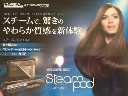 【乾かすだけでサラツヤ美髪】カット+やわらかN.(エヌドット)縮毛矯正+内部修復nanoトリートメント