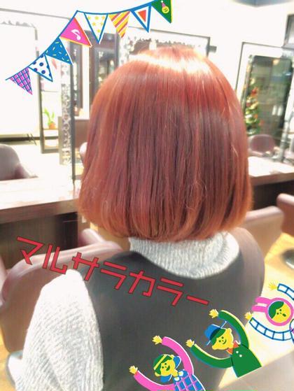 最近人気のマルサラカラー♡ HAIR&MAKE ZEST所属・くぼたなるみのスタイル