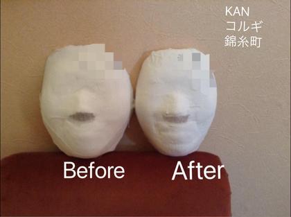 KANコルギセラピー錦糸町店所属の小林雲娇のエステ・リラクカタログ