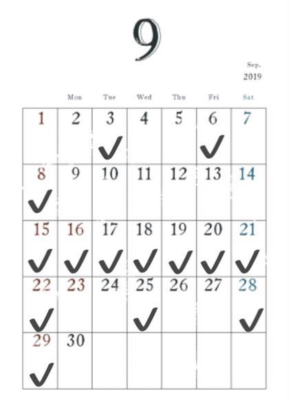 📆  9月のカレンダー   (予約表)  📆  新たにファッションカラーも出来るようになりました💕  ✔️がついている日が予約可能な日にちです  🏝時間 19時 30 〜 🏝メニュー    白髪染め (根元だけ)     ¥1000                         白髪染め (毛先まで)     ¥2000                         ワンカラー(トリートメント付き)  ¥2000