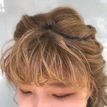 前髪カット・トリートメント