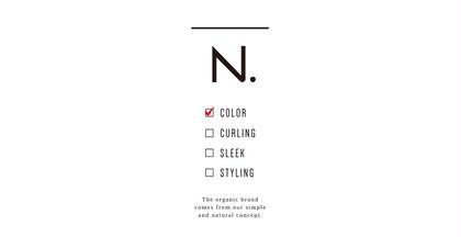 🆕  SNSで話題沸騰中!!        N.カラー + カット + スリーステップトリートメント