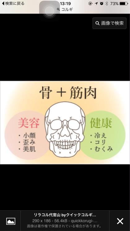和温所属・田中なつみのフォト